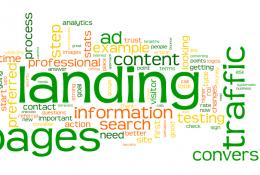 Что такое landing page и зачем он нужен?