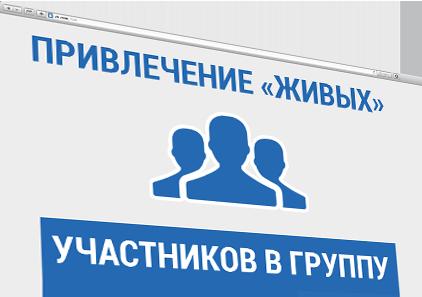 Сайт для раскрутка группы в вк базы сайтов Спасский мост