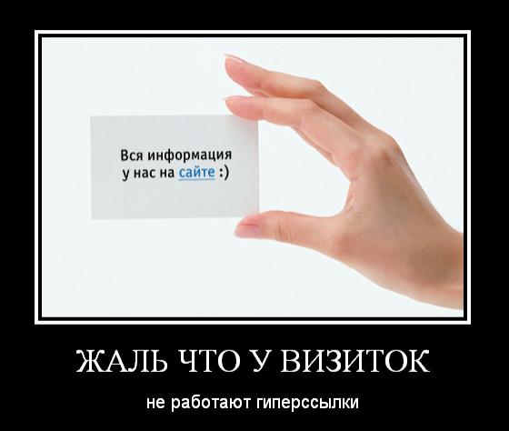 Веб сайт визитка