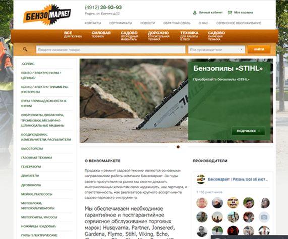 Быстрая раскрутка сайта Абакан размещение по каталогам Агрохимическая улица (деревня Марушкино)